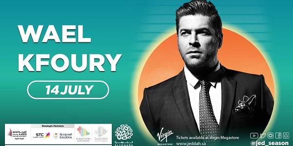 Wael Kfoury Tickets   Buy Wael Kfoury Tickets