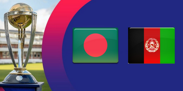 Bangladesh Vs Afghanistan Tickets
