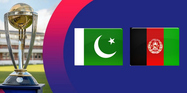 Pakistan Vs Afghanistan Tickets
