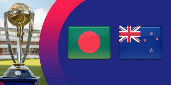 Bangladesh Vs New Zealand Tickets