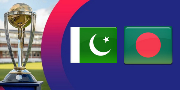 Pakistan Vs Bangladesh Tickets